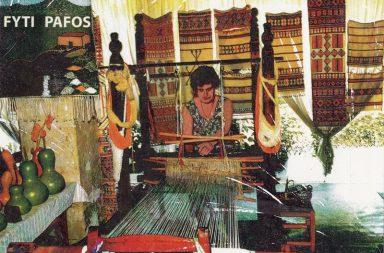 Fyti - Cipru: atelierul de ţesătorie