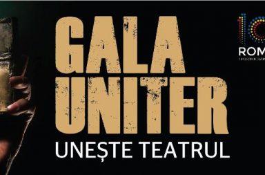 premiile-uniter