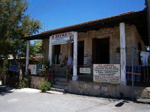 Fyti - Cipru: magazinul de ţesături